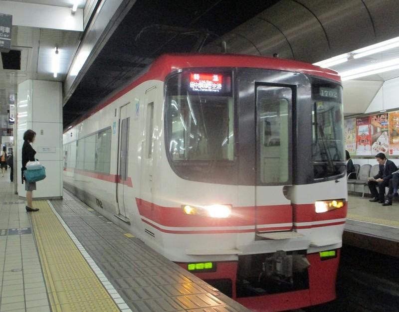 2018.10.17 (28) 名古屋 - セントレアいき特急 1150-900