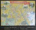2018.10.22 (12) 西尾城下町歴史こみち 2190-1830