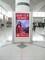 2018.10.23 (31) セントレア - エアーアジアの宣伝 1500-2000