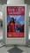 2018.10.23 (31あ) セントレア - エアーアジアの宣伝 720-1280
