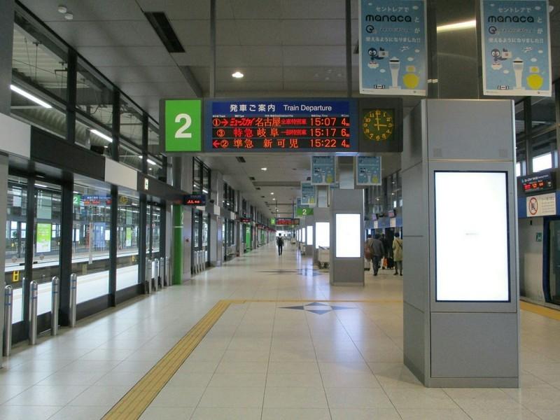 2018.10.23 (39) セントレア - 発車案内板 2000-1500