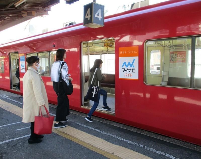2018.10.24 (5) しんあんじょう - 一宮いき急行 1140-900