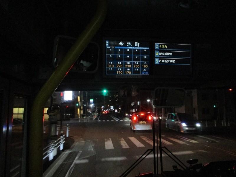 2018.10.25 (10) しんあんじょういきバス - つぎは今池町 800-600