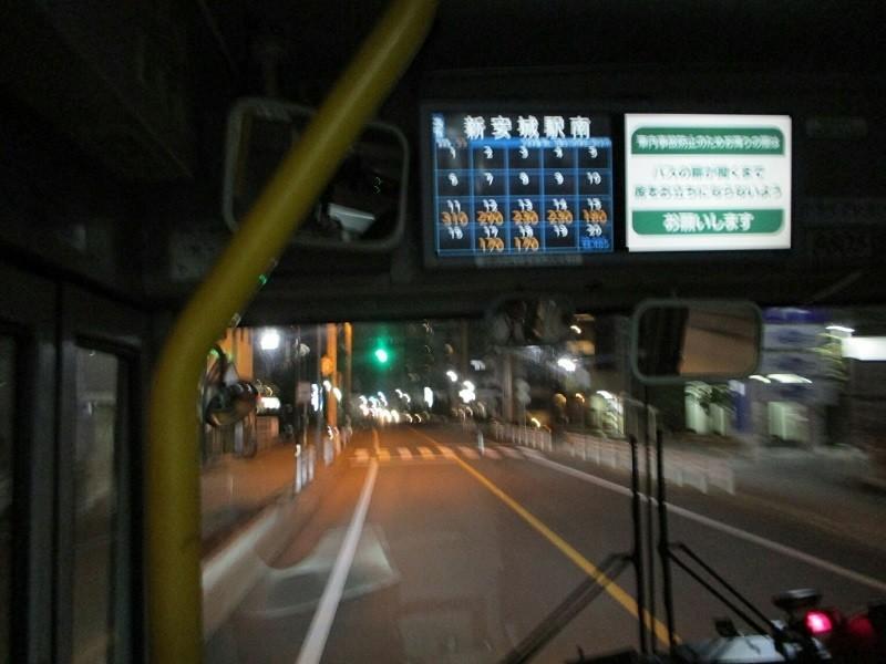 2018.10.25 (11) しんあんじょういきバス - つぎはしんあんじょうえきみなみ 800-600