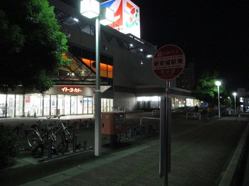 2018.10.25 (14) しんあんじょうえきみなみバス停 1520-1140