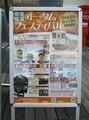 2018.10.28 (21) 明智 - 明知鉄道あきまつり 1490-2000