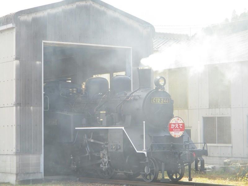 2018.10.28 (24) 明知 - 蒸気機関車 1600-1200