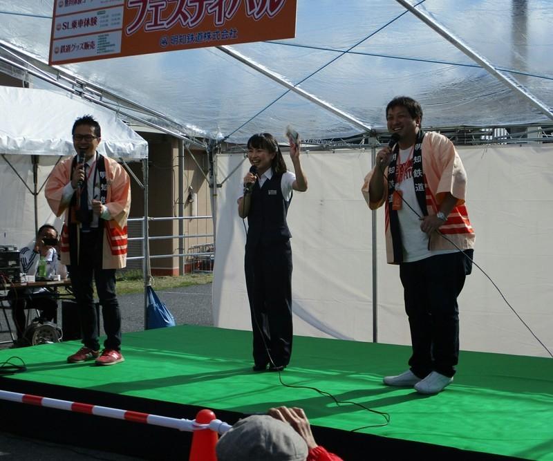 2018.10.28 (25) 明知鉄道あきまつり - トークショー 1800-1500