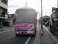 2018.11.1 (3) 古井駅 - 更生病院いきバス 2000-1500