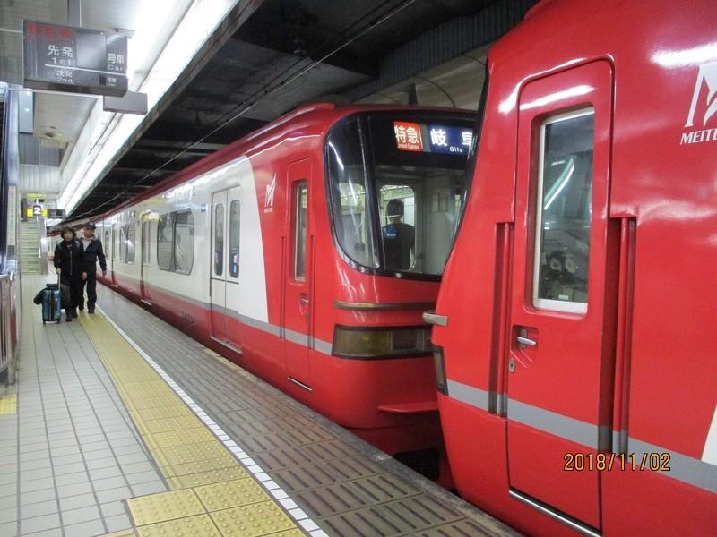 20118.11.2 (6) 名古屋 - 岐阜いき特急 1600-1200