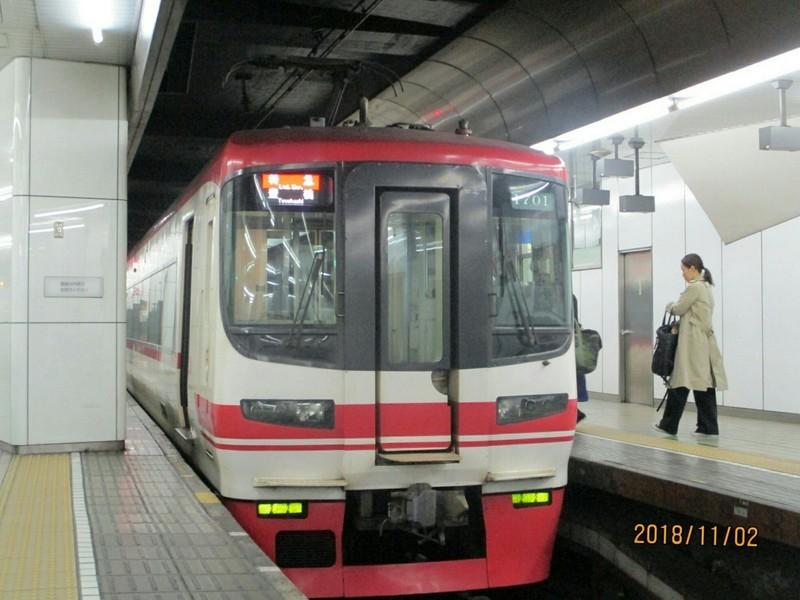20118.11.2 (7) 名古屋 - 豊橋いき特急 1600-1200