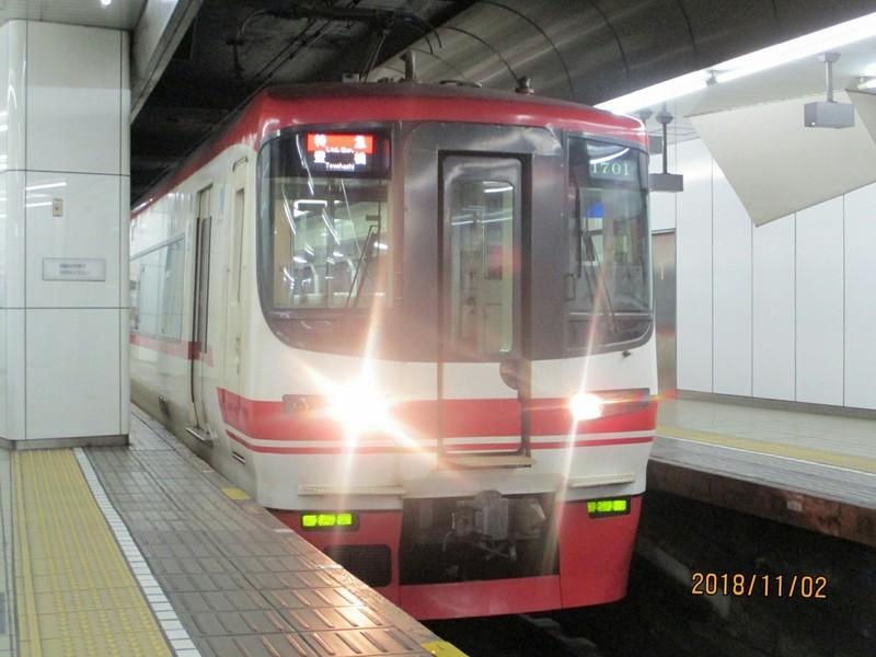 20118.11.2 (8) 名古屋 - 豊橋いき特急 1600-1200