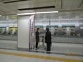 20118.11.2 (9) 名古屋 - きっぷうりば 1900-1420