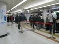20118.11.2 (10) 名古屋 - 藤が丘いき 1600-1200