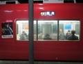 20118.11.2 (19) しんあんじょう - 西尾いきふつう 1180-900