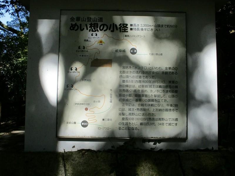 2018.11.7 (29) 「瞑想のこみち」 2000-1500