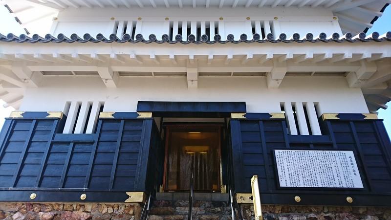 2018.11.7 (72あ) 岐阜城いりぐち 1920-1080