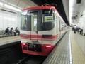 2018.11.8 (26) 名古屋 - 新鵜沼いき快速特急 1200-900