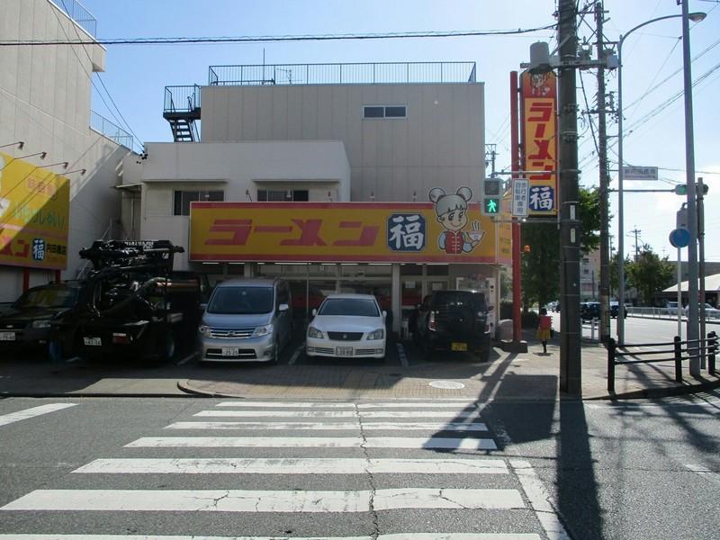 2018.11.10 (24) ラーメン福内田橋店 1600-1200