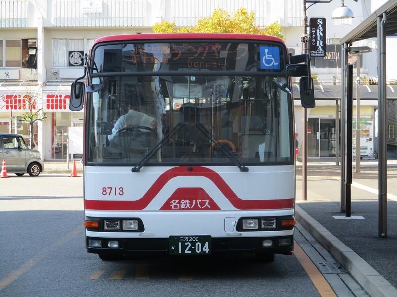 2018.11.11 (4) しんあんじょう - デンパークいきバス 1600-1200