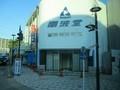 2018.11.11 (12) 東岡崎いきバス - 電波堂 1200-900
