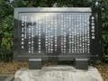 2018.11.12 (102) 萱津神社 - 香の物発祥の地 2000-1500