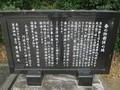 2018.11.12 (103) 萱津神社 - 香の物発祥の地 1600-1200