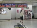 2018.11.12 (113) 須ヶ口 - かいさつ 1200-900