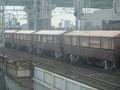 2018.11.16 (23) 新鵜沼いき快速特急 - 山王名古屋間(貨物列車) 2000-1500