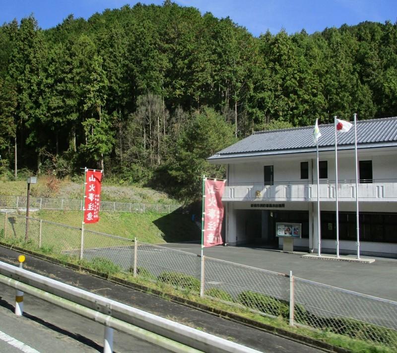 2018.11.17 (10) 1056 本長篠から鳳来寺までの道中 1350-1200
