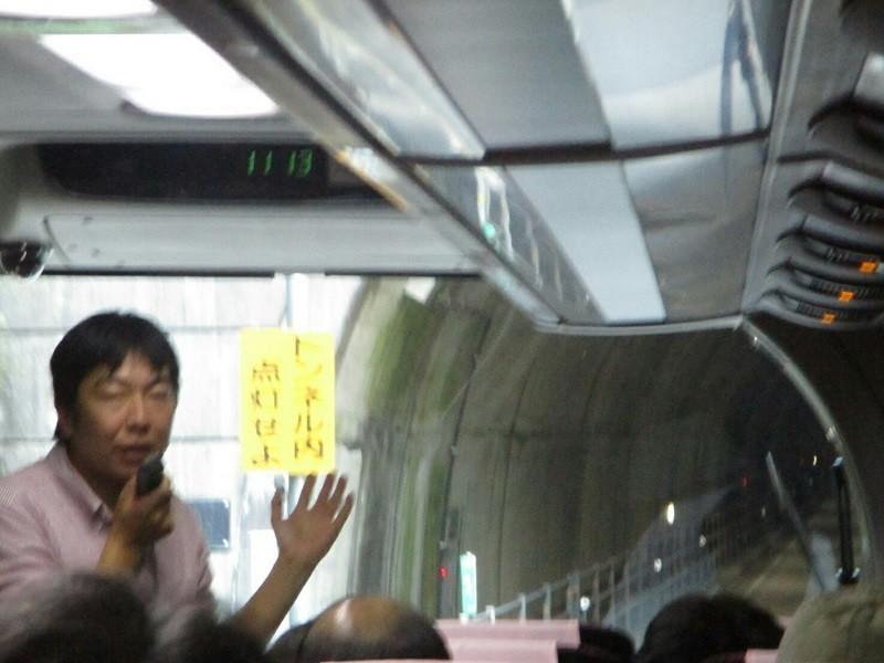 2018.11.17 (21) 稲目トンネル 800-600