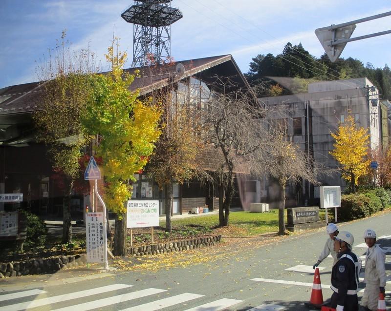 2018.11.17 (32) 田口 - 奥三河総合センター 1880-1500