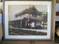 2018.11.17 (58) 田口線モハ14 - 鳳来寺駅舎 2000-1500