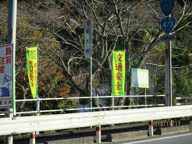 2018.11.17 (197) 新大橋 1600-1200