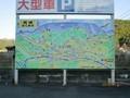 2018.11.17 (201) ファミリーマート駐車場地図かんばん 2000-1500