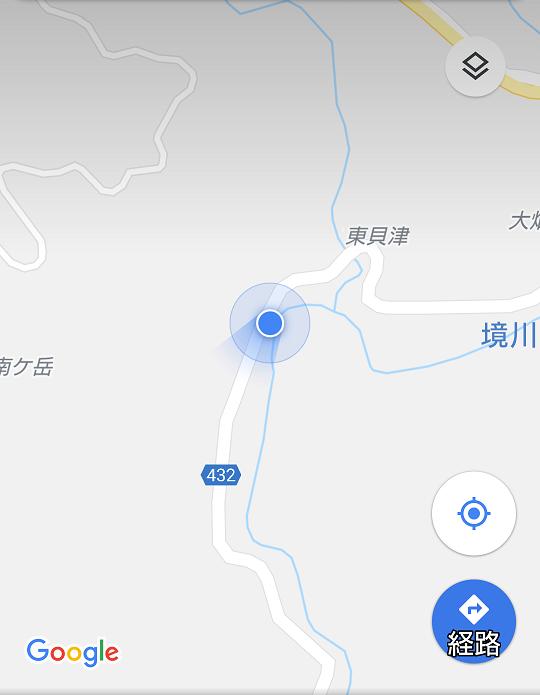 20181117 豊橋から田口まで (44) 124720