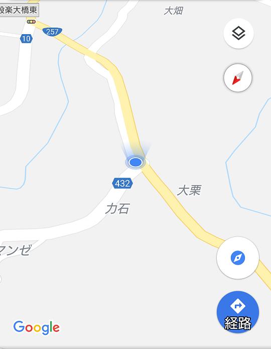 20181117 豊橋から田口まで (43) 124414