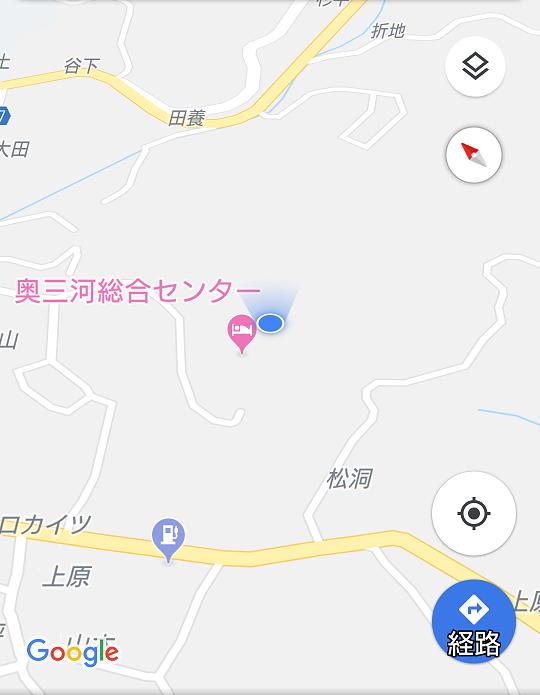 20181117 豊橋から田口まで (39) 120035