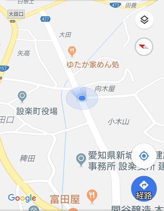 20181117 豊橋から田口まで (37) 112924
