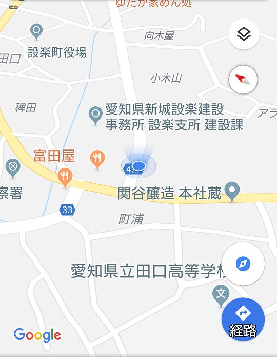 20181117 豊橋から田口まで (36) 112817