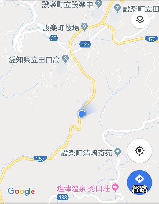 20181117 豊橋から田口まで (34) 11:26:08