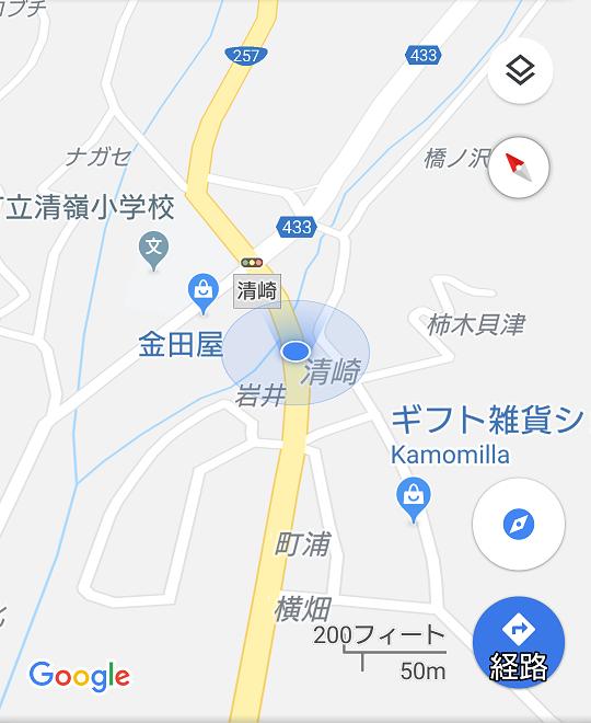 20181117 豊橋から田口まで (30) 11:20:47