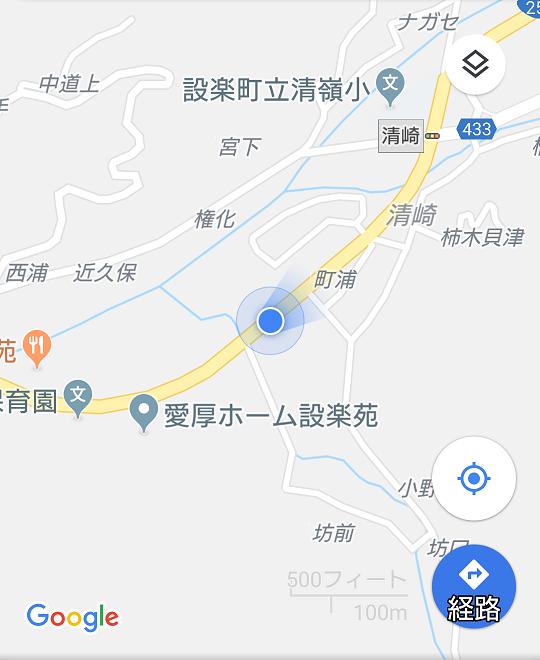 20181117 豊橋から田口まで (29) 11:20:28