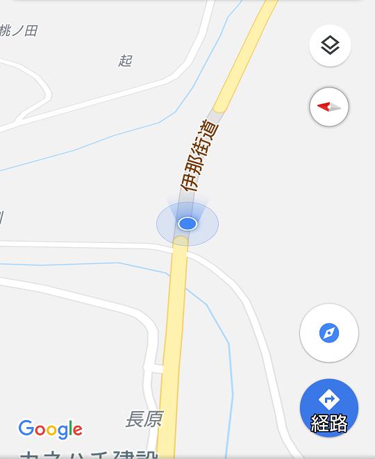 20181117 豊橋から田口まで (28) 11:19:21