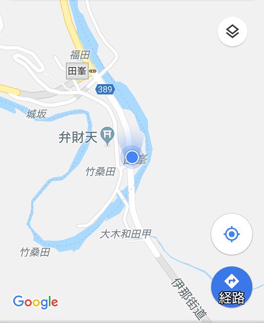 20181117 豊橋から田口まで (26) 11:15:46