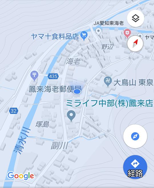 20181117 豊橋から田口まで (23) 11:10:09