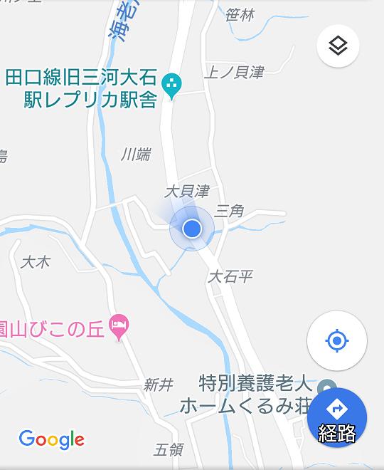 20181117 豊橋から田口まで (21) 11:06:07