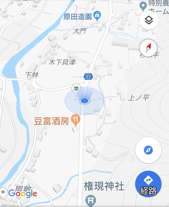 20181117 豊橋から田口まで (20) 11:05:05