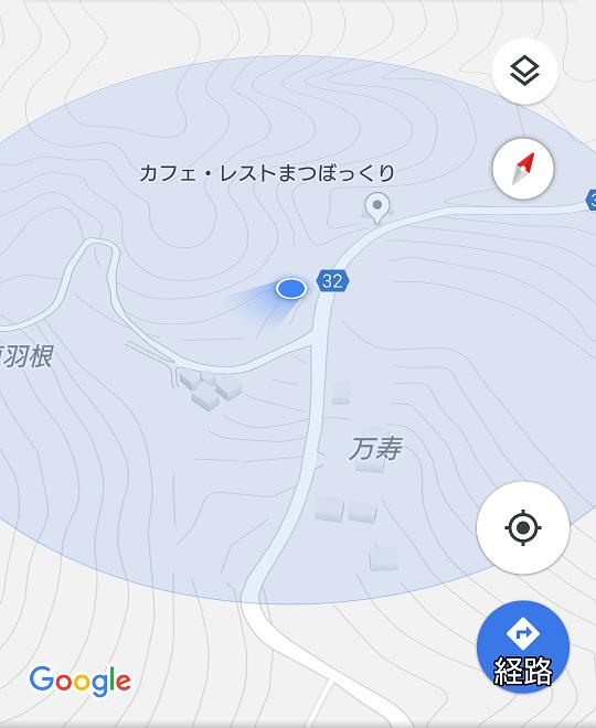 20181117 豊橋から田口まで (15) 10:57:21