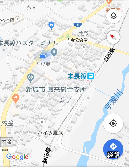 20181117 豊橋から田口まで (10) 10:49:10